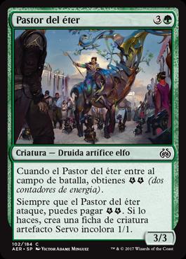 Pastor del éter