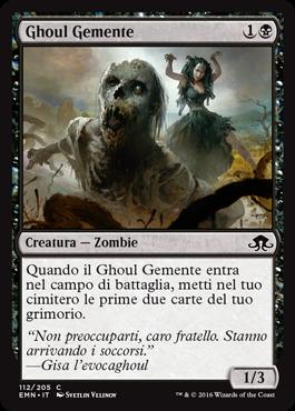 Ghoul Gemente