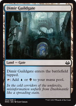 ディミーアのギルド門