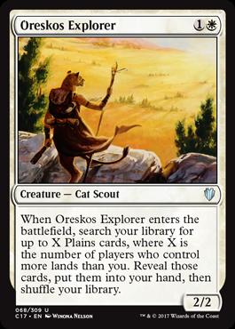 オレスコスの探険者