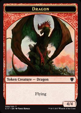 ドラゴントークン