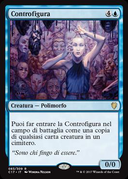 Controfigura