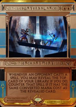 Amonkhet Cards | MAGIC: THE GATHERING