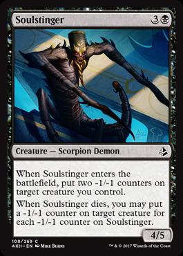 Soulstinger