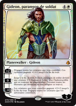 AMONKHET IS COMING Fr_D5IulOvOh1