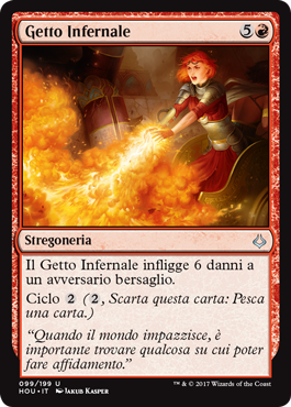 Getto Infernale
