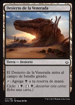 Desierto de la Venerada