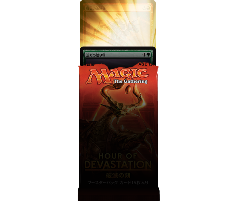 http://media.wizards.com/2017/images/daily/jp_BB20170706_Booster_Gold.png