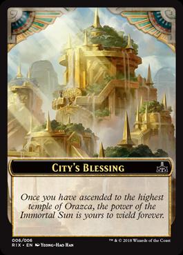 City's Blessing