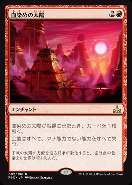 https://media.wizards.com/2017/rix/jp_UrhEKZIGh5.png