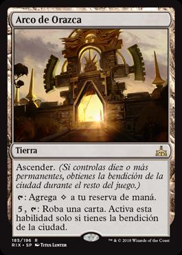Arco de Orazca