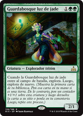Guardabosque luz de jade