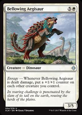 吠えるイージサウルス