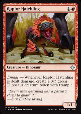 猛竜の幼生