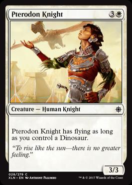プテロドンの騎士