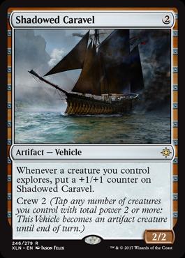陰鬱な帆船