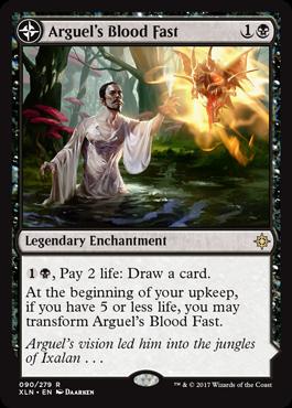 アルゲールの断血 // アクロゾズの神殿