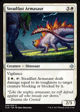 不動のアルマサウルス