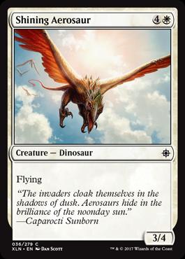 輝くエアロサウルス