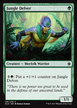 ジャングルの探査者
