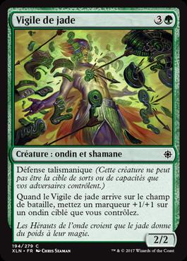Vigile de jade