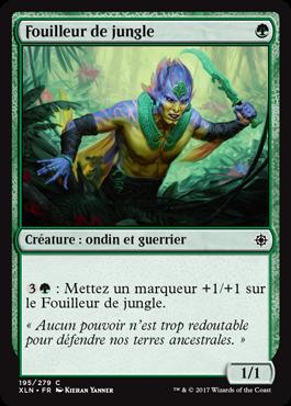 Fouilleur de jungle