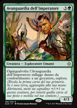 Emperor's Vanguard