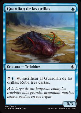 Guardián de las orillas
