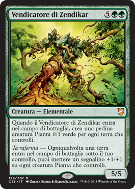 Vendicatore di Zendikar