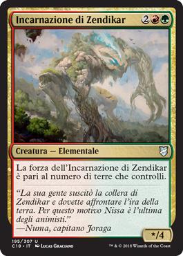 Incarnazione di Zendikar