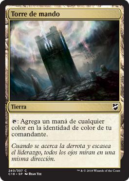 Torre de mando