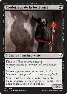Confesseur de la forteresse