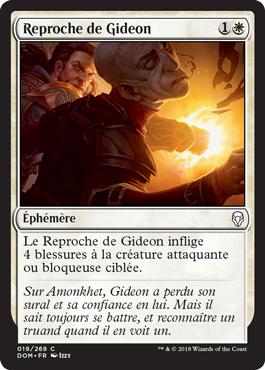 Reproche de Gideon