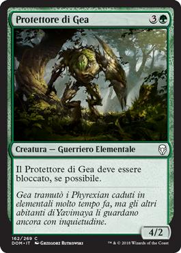 Protettore di Gea
