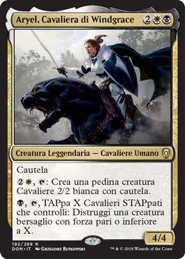 Aryel, Cavaliera di Windgrace