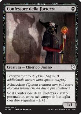 Confessore della Fortezza