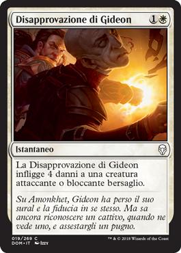 Disapprovazione di Gideon