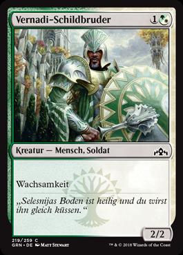 Vernadi-Schildbruder