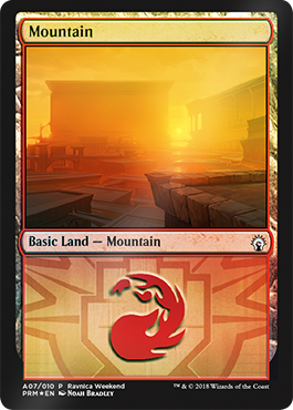 Mountain (Boros)