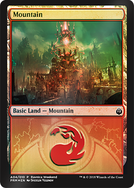 Mountain (Izzet)