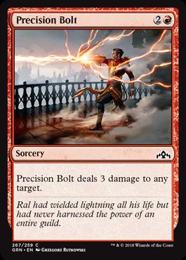Precision Bolt