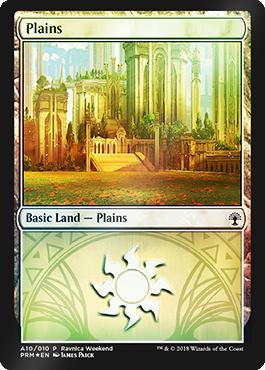 Plains (Selesnya)