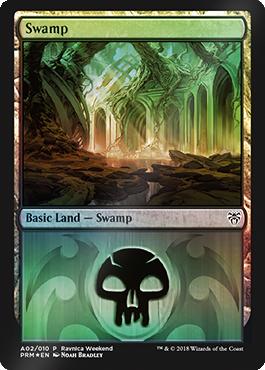 Swamp (Dimir)