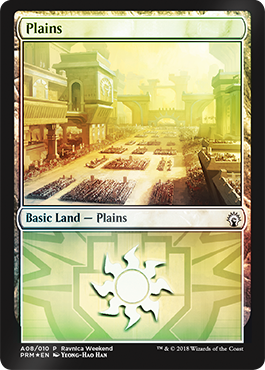 Plains (Boros)