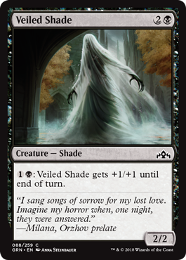 Veiled Shade