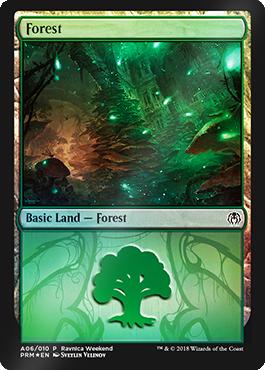 Forest (Golgari)