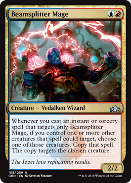 Image of Beamsplitter Mage
