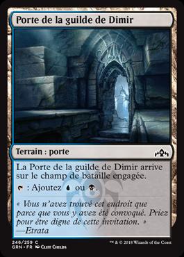 Porte de la guilde de Dimir