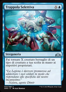 Trappola Selettiva