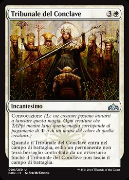 Tribunale del Conclave